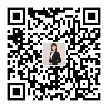 武汉市中好财税咨询有限公司